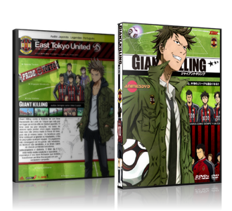 Giant Killing DVD Cover
