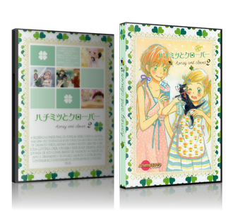Honey and Clover II - comprar online
