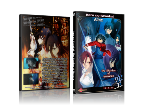 Kara no Kyoukai - The Garden of Sinners - comprar online