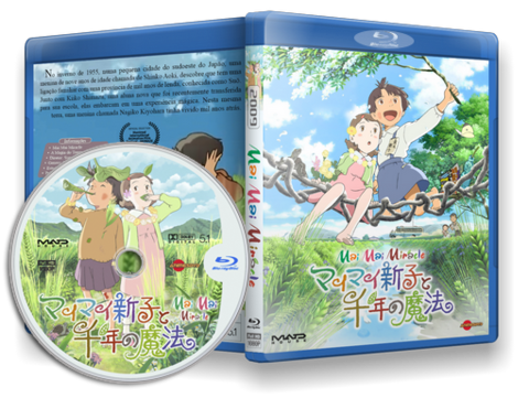 Mai Mai Miracle Blu-ray Cover