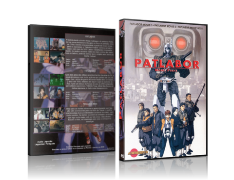 Patlabor Movies