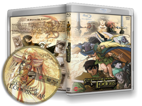Record of Lodoss War Blu ray cover