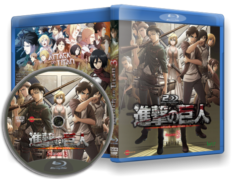 Shingeki no Kyojin Season 3 Blu-ray cover
