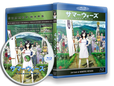 Summer Wars Blu-ray Cover
