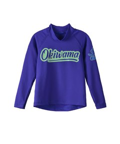 Remera UV m/largas AZUL