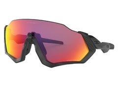6eee69ec9 Encontre óculos de sol ferrovia tipo quadrado | Multiplace