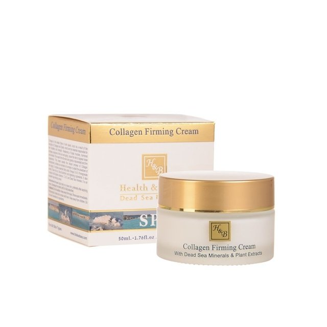 Collagen firming cream