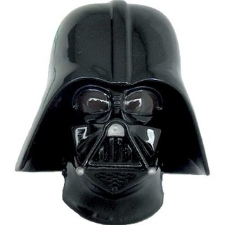 Star Wars Chaveiro Darth Vader  Iron Studios
