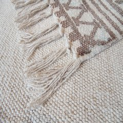 Alfombra Fresia Brown Turquish - comprar online