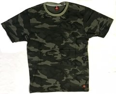 Remera SPY LIMITED Camo Boys