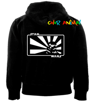 Campera Stormtrooper Star Wars Color Animal - comprar online