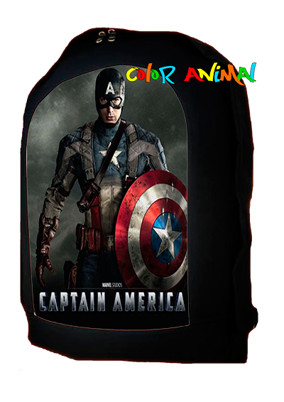 Mochila Captain America Color Animal