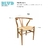 Silla Wishbone - BLVD | Boulevard Furniture