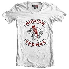 Moscow Tiger Bl