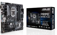 Motherboard Asus Prime H370-plus 1151 Coffee Lake Ddr4