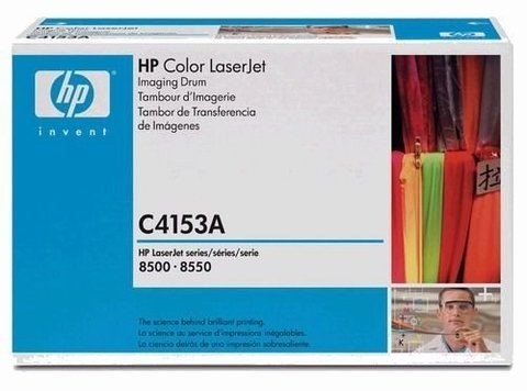 drum_hp_c4153a_laserjet_8000_8550_original