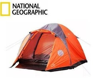Carpa ROCKPORT IV - National Geographic