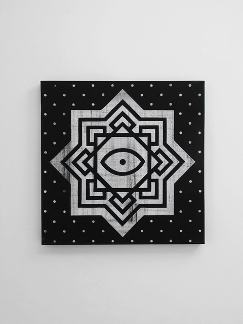 EYE MANDALA 50 X 50 (SOLD)