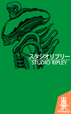 Camiseta Alien - Studio Ripley - by Pigboom