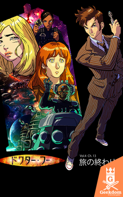 Camiseta Doctor Who - Anime - by HugoHugo