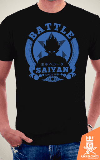 Camiseta Dragon Ball - Batalha Saiyajin 2 - by Pigboom na internet