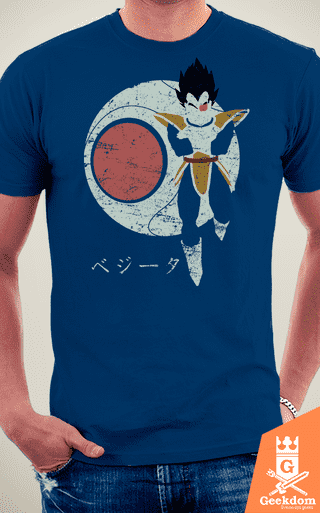 Camiseta Dragon Ball - Procurando Kakaroto - by Ddjvigo na internet