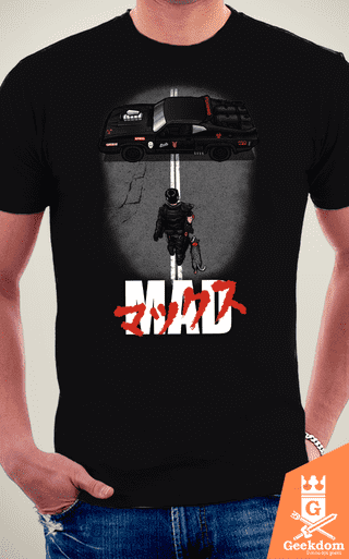 Camiseta Mad Max e Suas Rodas - by Pigboom na internet