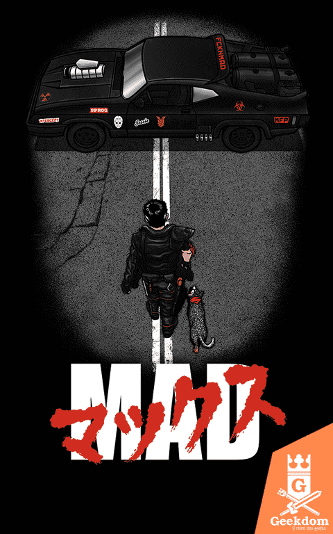Camiseta Mad Max e Suas Rodas - by Pigboom