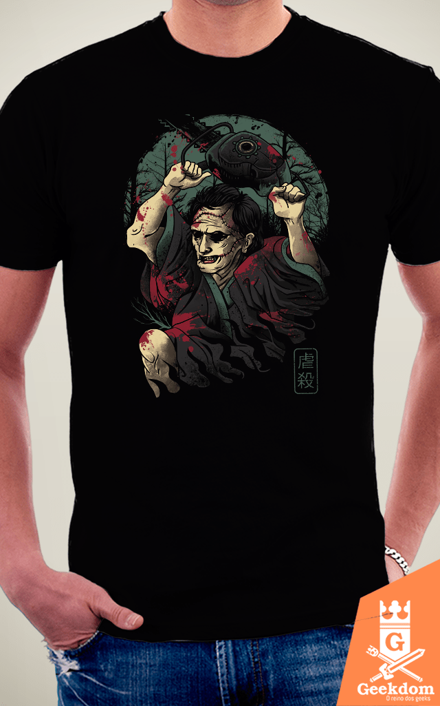 Camiseta Massacre da Serra Elétrica - Massacre Samurai - by Vincent Trinidad Art na internet