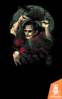 Camiseta Massacre da Serra Elétrica - Massacre Samurai - by Vincent Trinidad Art