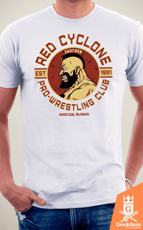 Camiseta Street Fighter - Red Cyclone - by Pigboom na internet