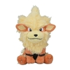 Peluche Pokemon Arcanine 14cm Sitting Cuties Pokemon Center