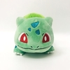 Peluche Pokemon Bulbasaur 12cm Pocket Monsters San-Ei
