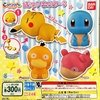 Figura Pokemon Capchara Vol.5 Bandai