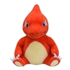Peluche Pokemon Charmeleon 13cm Sitting Cuties Pokemon Center - comprar online