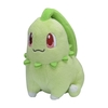 Peluche Pokemon Chikorita Sitting Cuties Pokemon Center