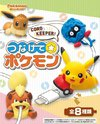 Figura Pokemon Cord Keeper Re-Ment Blind Box