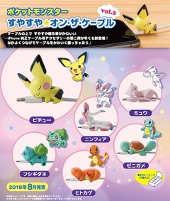 Figura Pokemon Cord Keeper On The Cable Vol.2