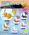Figura Pokemon Cord Keeper On The Cable Vol.1