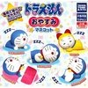 Figura Doraemon Good Night Takara Tomy Arts