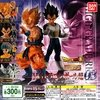 Figura Dragon Ball Super HG 03 Bandai