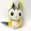 Peluche Pokemon Emolga 15cm Pokemon Center 2011
