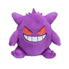 Peluche Pokemon Gengar 12cm Sitting Cuties Pokemon Center