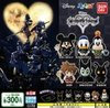Figuras Kingdom Hearts Bandai