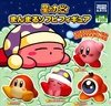 Figura Kirby Squishy Perfectly Round Takara Tomy Arts