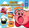 Figura Kirby Squishy Perfectly Round Vol.2 Takara Tomy Arts