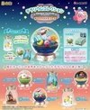 Figura Kirby Terrarium Collection DX Memories Re-Ment
