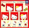 Figura Hello Kitty Takara Tomy Arts