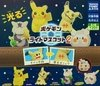 Figura Pokemon Light Mascot Vol. 2 Takara Tomy Arts