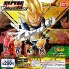 Llavero Dragon Ball Super UDM 07 Bandai